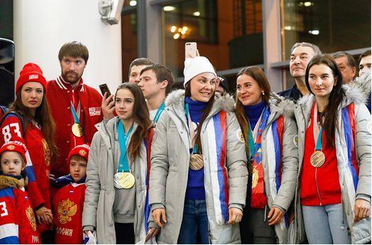 Олимпиада2018